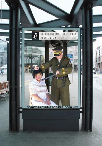 Publicidad Aministia Internacional